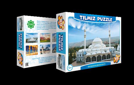 Пазл TILMIZ 60 деталей: Центральная мечеть г. Махачкалы