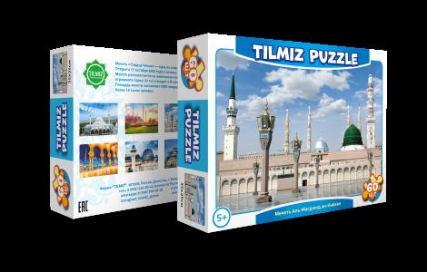 Пазл TILMIZ 60 деталей: «Мечеть Пророка» (Медина)
