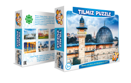 Пазл TILMIZ 60 деталей: Мечеть аль-Акса