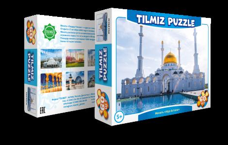 Пазл TILMIZ 60 деталей: Мечеть Нур Астана